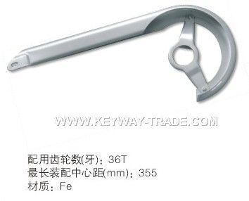 KW.27010 Chain cover'